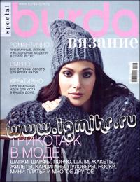 журнал по вязанию Burda Спецвыпуск 2013 Вязание