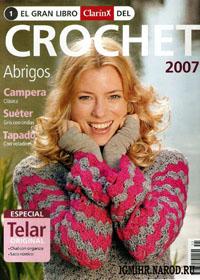 журнал по вязанию ClarinX crochet № 1, 2007