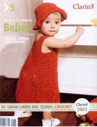 журнал по вязанию ClarinX crochet № 5, 2003