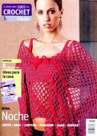 журнал по вязанию ClarinX crochet № 5, 2005