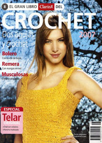 журнал по вязанию ClarinX crochet № 8, 2007