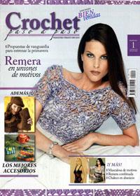 журнал по вязанию Crochet paso a paso  № 1,2009
