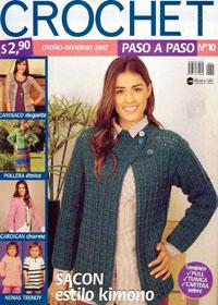журнал по вязанию Crochet paso a paso  № 10,2007