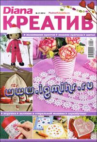 журнал по рукоделию Diana креатив № 2,2014