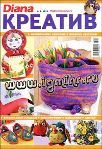 журнал по рукоделию Diana креатив № 3,2013