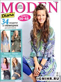 журнал по шитью Diana Мoden № 3,2012