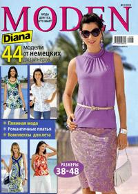 журнал по шитью Diana Мoden  № 8,2010