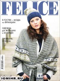журнал по вязанию Felice № 1, 2012