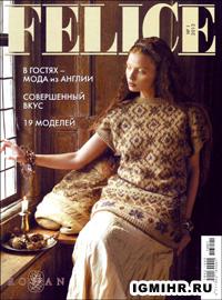 журнал по вязанию Felice № 1, 2013