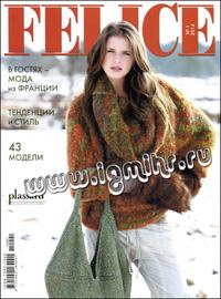 журнал по вязанию Felice № 1, 2014