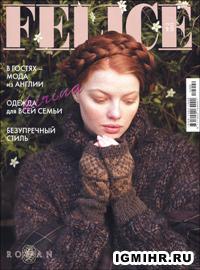 журнал по вязанию Felice № 2, 2012