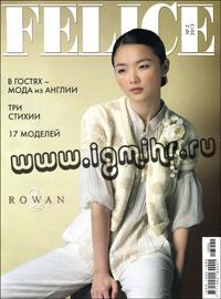 журнал по вязанию Felice № 2, 2013