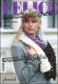журнал по вязанию Felice спецвыпуск № 2М, 2013