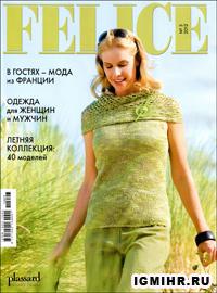 журнал по вязанию Felice № 3, 2012