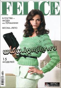 журнал по вязанию Felice спецвыпуск № 3М, 2013