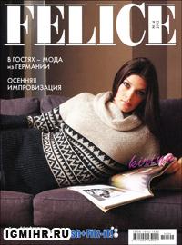 журнал по вязанию Felice № 4, 2012