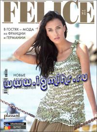 журнал по вязанию Felice № 4, 2013