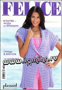 журнал по вязанию Felice спецвыпуск № 4М, 2013