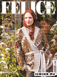 журнал по вязанию Felice № 5, 2012