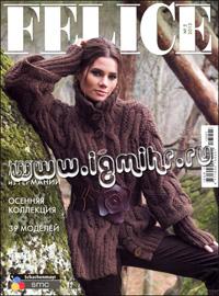 журнал по вязанию Felice № 5, 2013