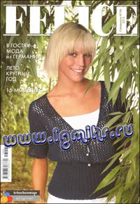 журнал по вязанию Felice спецвыпуск № 5М, 2013