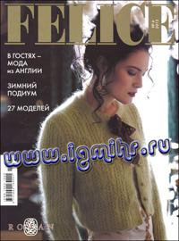 журнал по вязанию Felice № 6, 2013