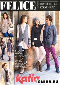 журнал по вязанию Felice. Приложение № 4-5П,2012