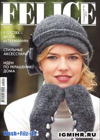 журнал по вязанию Felice спецвыпуск № 1М, 2012