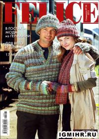 журнал по вязанию Felice спецвыпуск № 1М, 2013