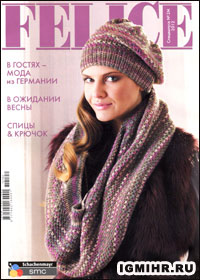 журнал по вязанию Felice спецвыпуск № 2М, 2012