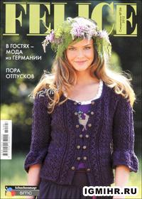 журнал по вязанию Felice спецвыпуск № 3М, 2012
