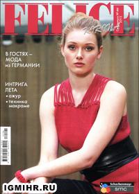 журнал по вязанию Felice спецвыпуск № 4М, 2012