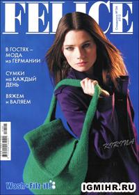 журнал по вязанию Felice спецвыпуск № 5М, 2012