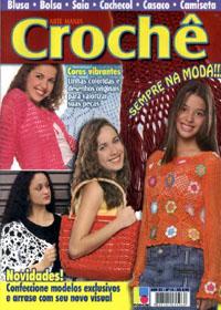 журнал по вязанию Arte mania croche № 14  (бразильский журнал по вязанию крючком)