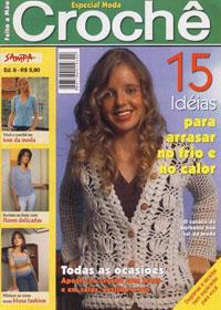 журнал по вязанию Especial moda croche (sampa)  (бразильский журнал по вязанию крючком)