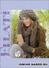 журнал по вязанию Filati accessories № 8, 2010 (немецкий журнал по вязанию)