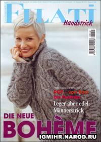 журнал по вязанию Filati handstrick № 41, 2010 (немецкий журнал по вязанию)
