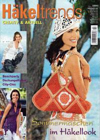 журнал по вязанию Hakeltrends № 2, 2010 (немецкий журнал по вязанию крючком - летняя мода)