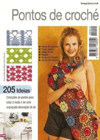 журнал по вязанию Pontos de Croche (образцы вязания крючком)