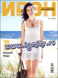 журнал по вязанию Ирэн № 4,2013