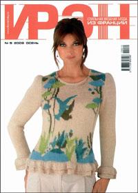 журнал по вязанию Ирэн № 5,2009