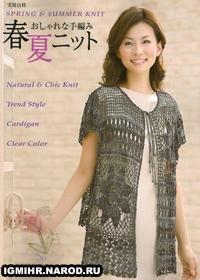 журнал по вязанию Spring Summer Knit, 2010