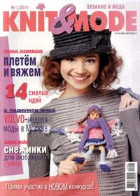 журнал по вязанию Knit&Mode № 1,2010