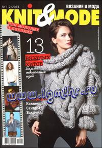 журнал по вязанию Knit & Mode № 1-2,2014