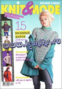 журнал по вязанию Knit & Mode № 3,2014