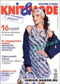 журнал по вязанию Knit & Mode № 4,2011