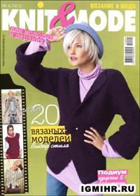 журнал по вязанию Knit & Mode № 4,2012