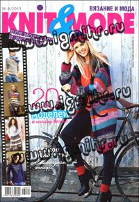 журнал по вязанию Knit & Mode № 4,2013