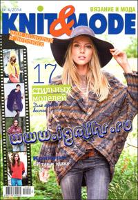 журнал по вязанию Knit & Mode № 4,2014