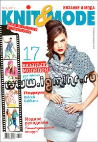 журнал по вязанию Knit & Mode № 5,2013